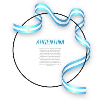 3d argentyna z flagą narodową.