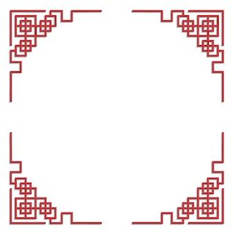 3d chiński obramowanie ramki