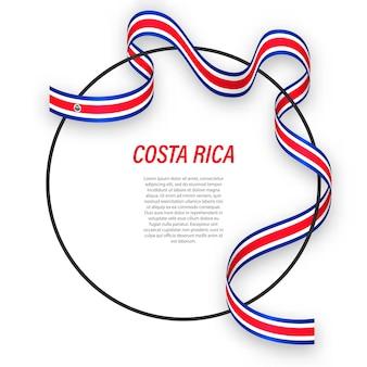 3d kostaryka z flagą narodową.