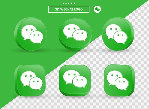 3d logo wechat w nowoczesnym stylu koła i kwadratu dla logo ikon mediów społecznościowych
