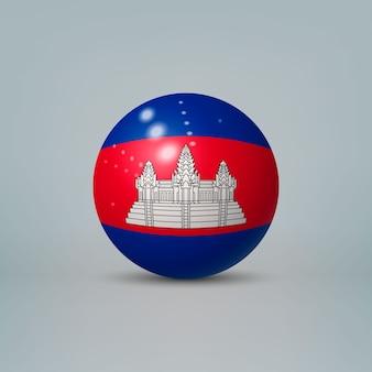3d realistyczna błyszcząca plastikowa piłka lub kula z flagą kambodży