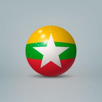 3d realistyczna błyszcząca plastikowa piłka lub kula z flagą myanmaru