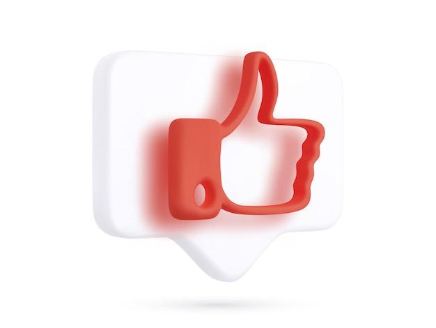 3d realistyczne bańki z czerwone kciuki w górę ikona z cieniem na białym tle. ilustracja wektorowa