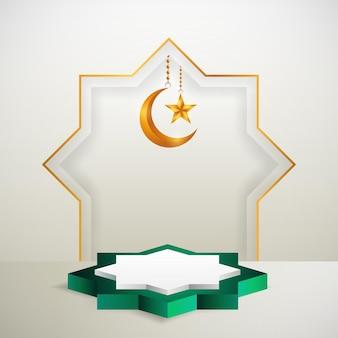 3d wystawa produktów na zielonym i białym podium o tematyce islamskiej z półksiężycem i gwiazdą na ramadan