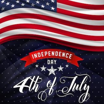 4 lipca dzień niepodległości usa