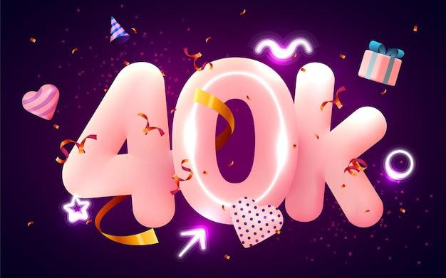 40 000 lub 40000 obserwujących dziękuje różowe serce, złote konfetti i neony.
