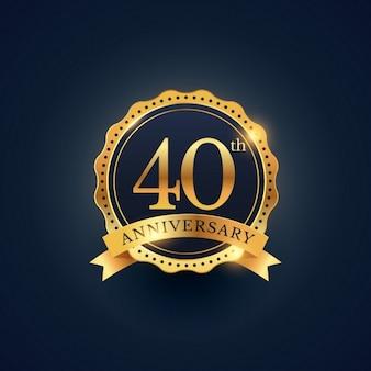 40. rocznica obchody etykieta odznaka w złotym kolorze