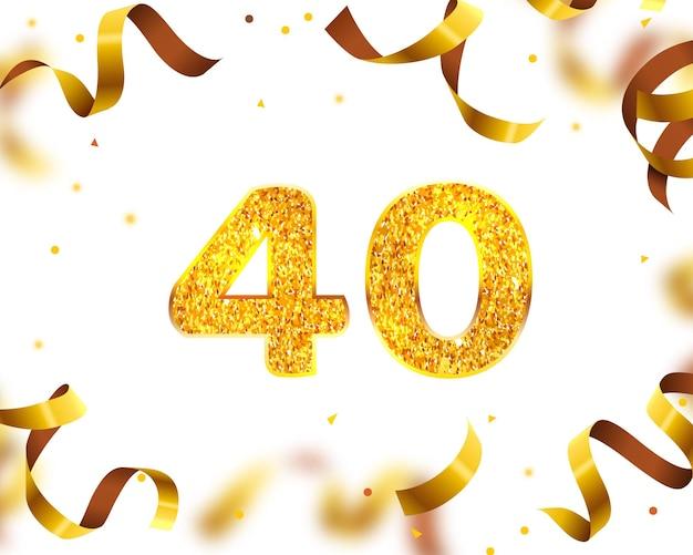 40 rocznica transparent, mucha złota wstążka. ilustracja wektorowa