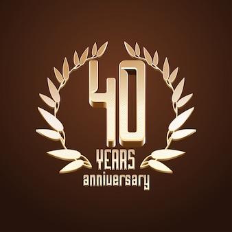 40 rocznica