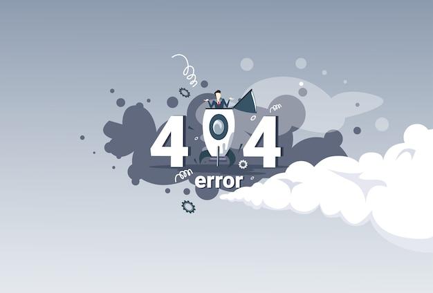 404 not found komunikat o błędzie problem z połączeniem z internetem