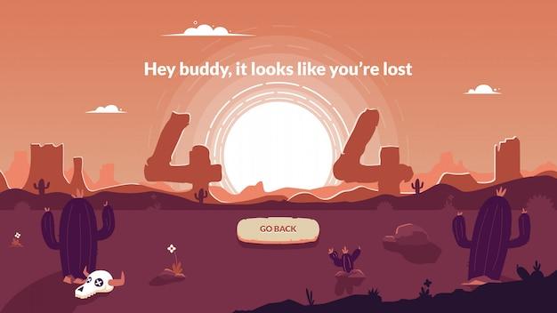 404 strona błędu - deser