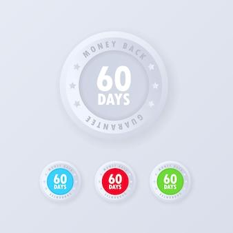 60-dniowy przycisk gwarancji zwrotu pieniędzy w stylu 3d