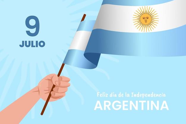 9 de julio - declaracion de independencia de la argentina illustration