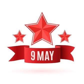 9 maja. dzień zwycięstwa z czerwoną wstążką i trzema gwiazdami na białym tle.