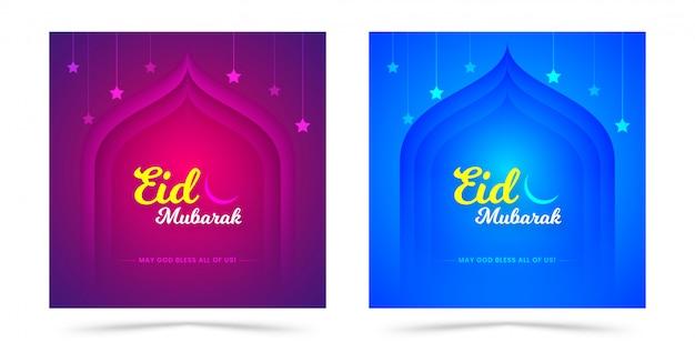 Abstrack eid al fitr mubarak festival projekt banerów społecznościowych / kolekcja kwadratowa