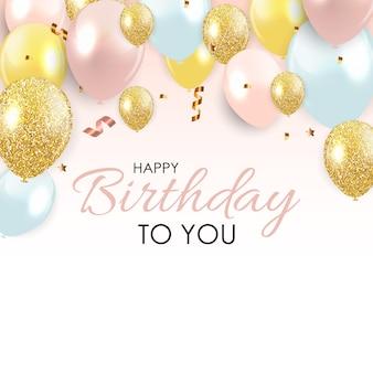 Abstrakcjonistyczna wszystkiego najlepszego z okazji urodzin karty szablonu ilustracja