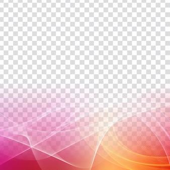 Abstrakcjonistycznej kolorowej fala przejrzysty nowożytny tło