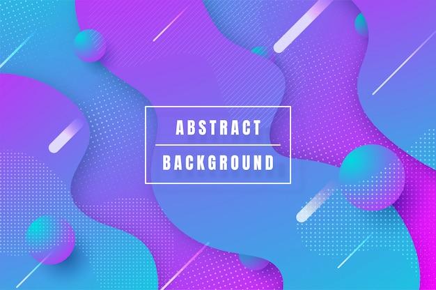 Abstrakcjonistyczny błękitny wibrujący koloru gradientu tło