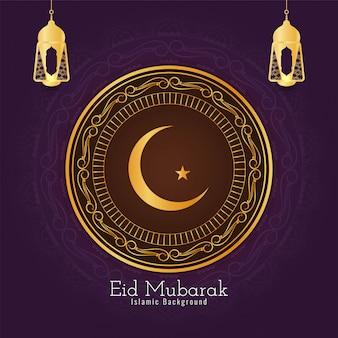 Abstrakcjonistyczny eid mubarak piękny islamski tło