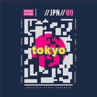 Abstrakcjonistyczny graficzny tokio japan typografii projekt
