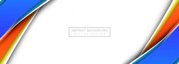 Abstrakcjonistyczny kolorowy biznes fala sztandaru tło