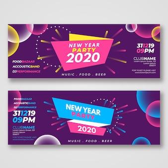 Abstrakcjonistyczny nowego roku 2020 przyjęcia sztandarów szablon