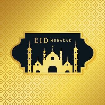 Abstrakcjonistyczny ramadan islamski tło