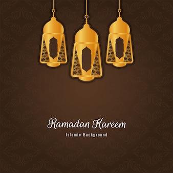 Abstrakcjonistyczny ramadan kareem elegancki islamski tło