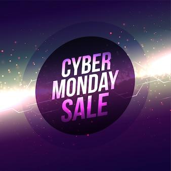 Abstrakcjonistyczny rozjarzony cyber poniedziałku sprzedaży sztandaru projekt
