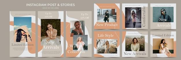 Abstrakcyjne kształty, szablon postów w mediach społecznościowych do promocji sprzedaży mody.