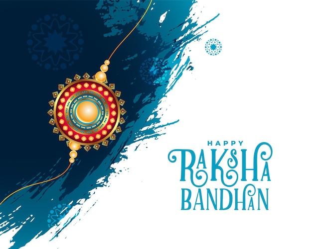 Abstrakcyjne tło festiwalu akwarela bandhan raksha