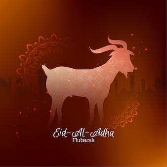 Abstrakcyjne tło religijne eid al-adha mubarak