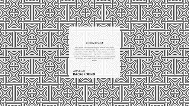 Abstrakcyjny wzór dekoracyjny kwadratowy okrąg paski wzór