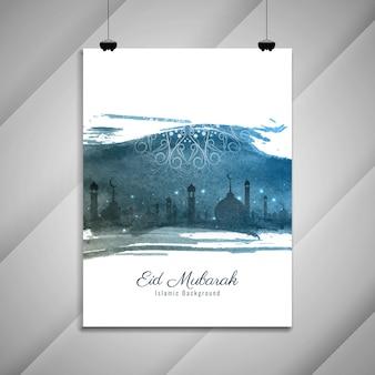 Abstrakt mubarak islamska broszura