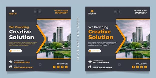 Agencja kreatywnych rozwiązań i ulotka korporacyjna kwadratowy post na instagramie w mediach społecznościowych lub szablon banera internetowego