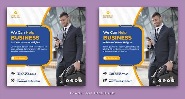 Agencja marketingu cyfrowego i elegancka ulotka biznesowa, kwadratowy szablon posta na instagramie w mediach społecznościowych