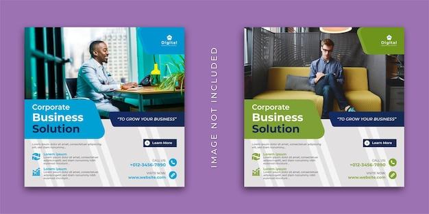 Agencja marketingu cyfrowego i elegancka ulotka korporacyjnego rozwiązania biznesowego, kwadratowy post na instagramie w mediach społecznościowych lub szablon banera internetowego