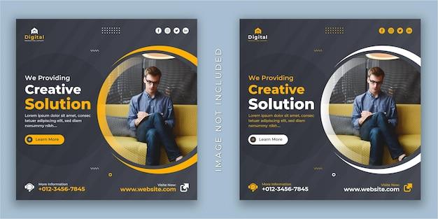 Agencja marketingu cyfrowego i ulotka biznesowa dla firmowych rozwiązań kreatywnych, post na instagramie w kwadratowych mediach społecznościowych lub szablon banera internetowego