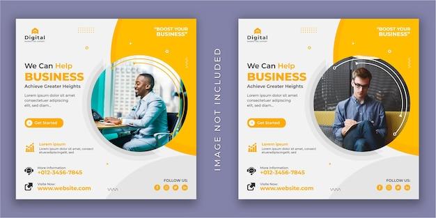 Agencja marketingu cyfrowego i ulotka korporacyjna, post na instagramie w kwadratowych mediach społecznościowych lub szablon banera internetowego
