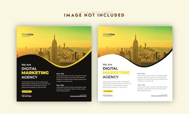 Agencja marketingu cyfrowego korporacyjne media społecznościowe post design tamplate