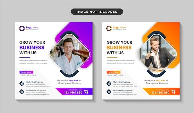 Agencja marketingu cyfrowego post w mediach społecznościowych lub szablon kwadratowej ulotki