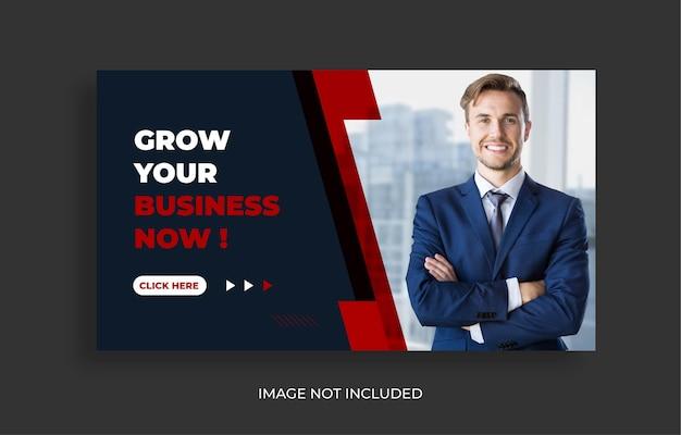 Agencja marketingu cyfrowego youtube miniatura i szablon projektu banera internetowego