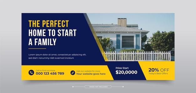 Agencja nieruchomości facebook szablon zdjęć na okładkę
