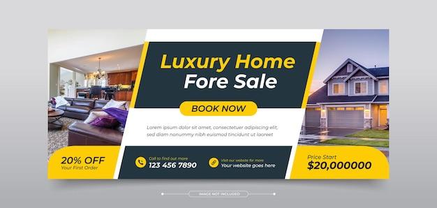 Agencja nieruchomości sprzedaż domu okładka na facebook