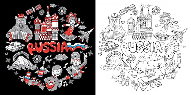 Akcyjna ilustracja russia ikony sieć ustawiająca odizolowywającą