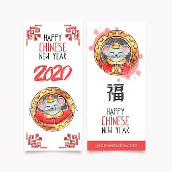 Akwarela banery chiński nowy rok