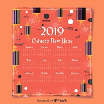 Akwarela Chiński Nowy rok 2019 kalendarza