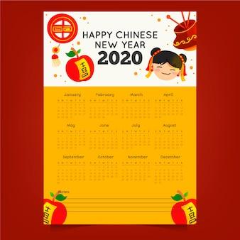 Akwarela chiński nowy rok kalendarzowy