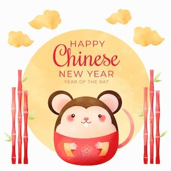 Akwarela chiński nowy rok ze szczurem