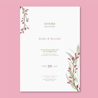 Akwarela japońskie zaproszenie na ślub